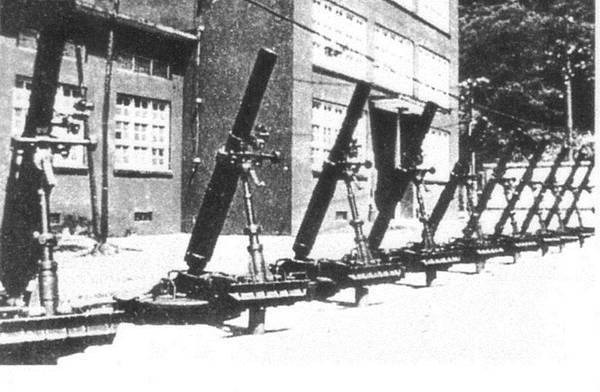 中國陸軍畫刊6502-6聯勤國造62式42迫砲建新15號