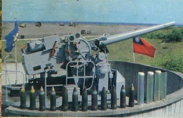 中國聯勤月刊6810-1-5吋艦砲砲彈建新14號建新34號