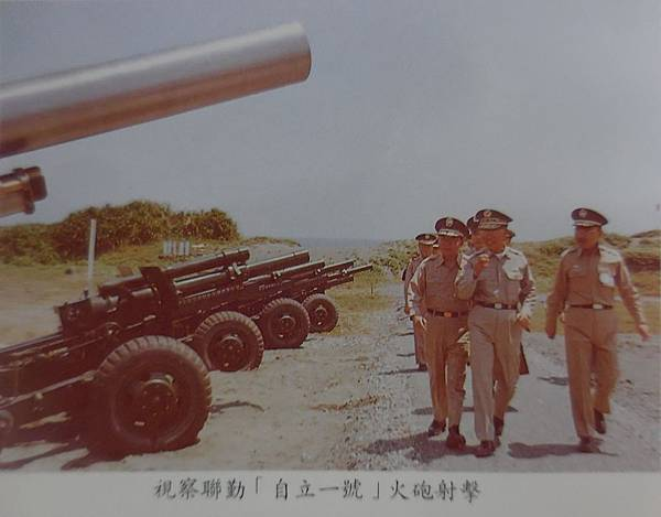 賴名湯先生訪談錄-自立一號自製國造105155榴砲建新計畫