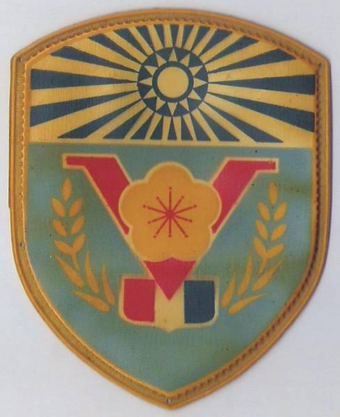 陸軍第10師-第一屆(小帥的部落格).jpg