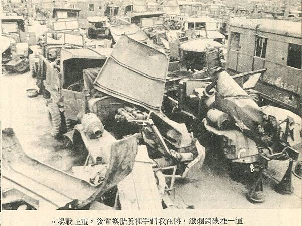 中國陸軍畫刊5912協修美軍車輛-a.jpg