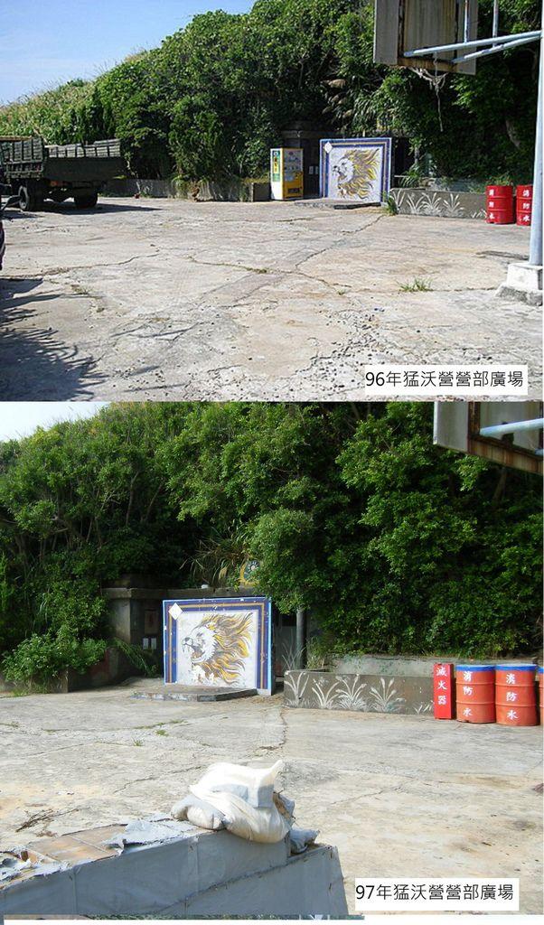 營部廣場(一).jpg