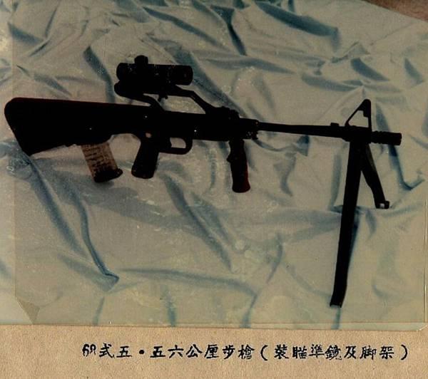 68式步槍-3.jpg