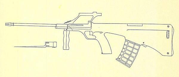 透視台灣防禦風雲叢書7311-六八式步槍-5.jpg
