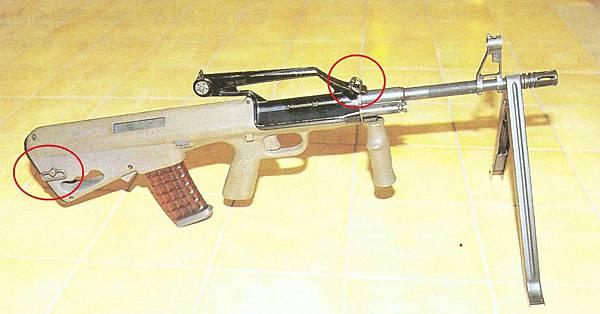 國軍武裝報告書-68式-再改良型槍背帶環.jpg