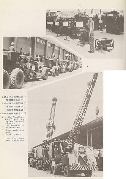 畫刊142工兵裝備展勤業案-2.jpg