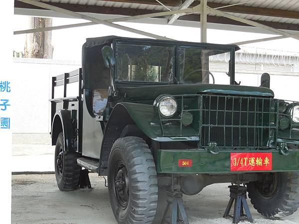 陸戰隊隊史館-1四分之三噸-4.JPG