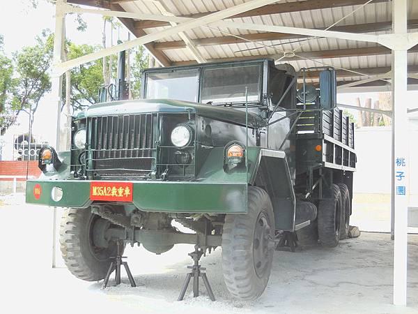 陸戰隊隊史館-M35兩噸半-1.JPG