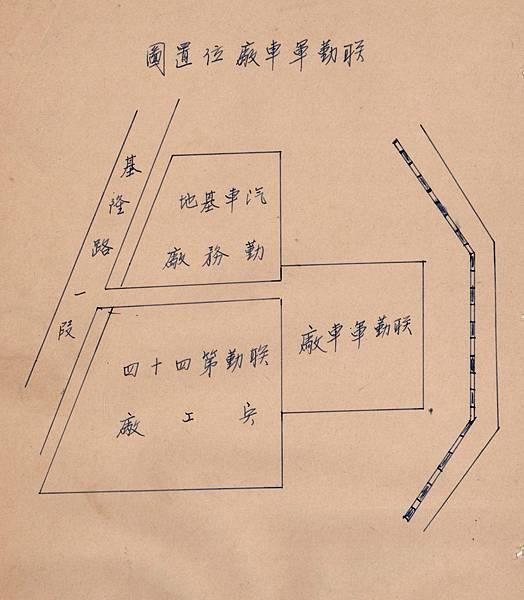 軍車廠位置圖.jpg
