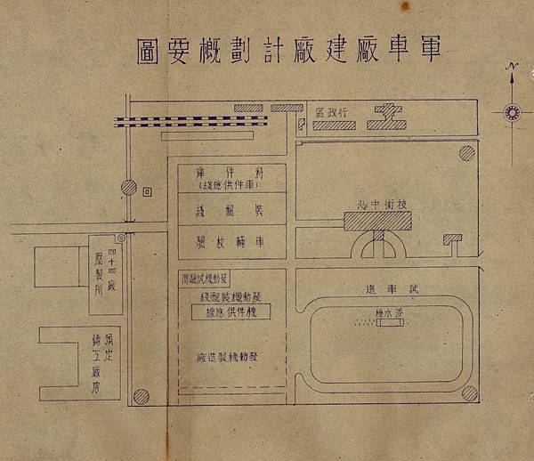軍車廠房配置圖.jpg