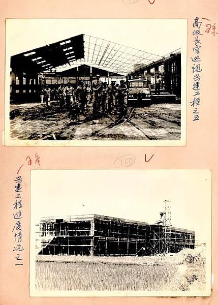 軍車廠興建工程1.jpg