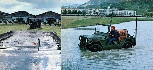 中國聯勤月刊6209-M151涉水測試.jpg