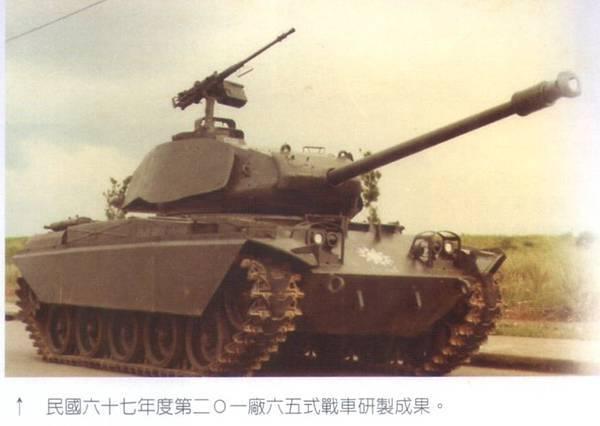 聯勤的故事9212-005六五式戰車.jpg