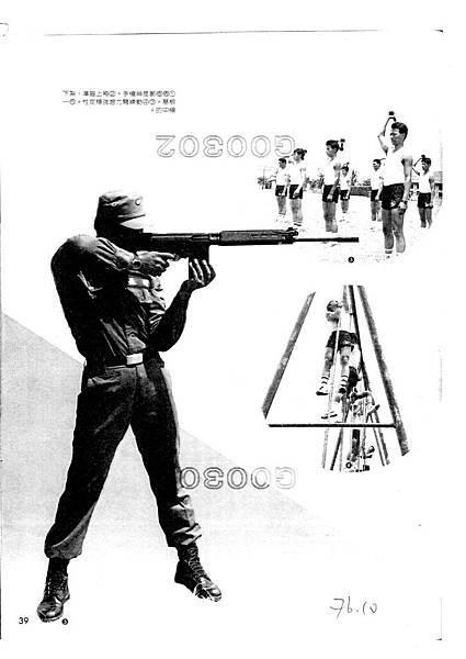 中國陸軍畫刊7610-1忠誠射擊隊FAL-2.jpg