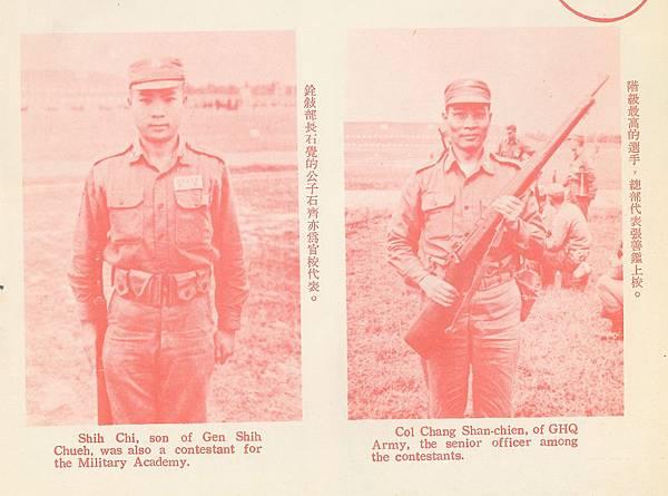 畫刊28陸軍射擊競賽張善鑑石覺兒子石齊5212.jpg