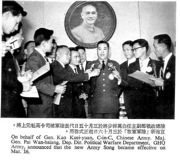 勝利之光5604-1陸軍軍歌訂頒-3.jpg
