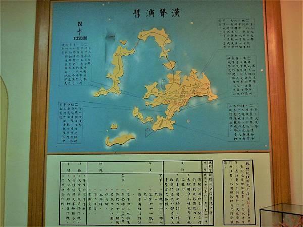 澎防部隊史館-漢聲演習-2.JPG