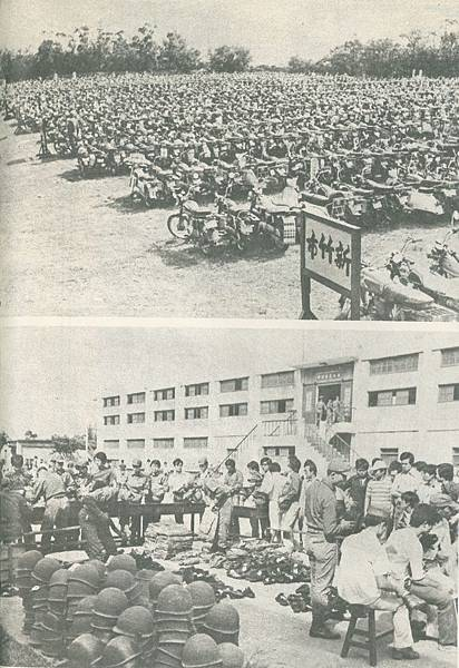 畫刊184-0004漢陽演習後備軍人報到.jpg