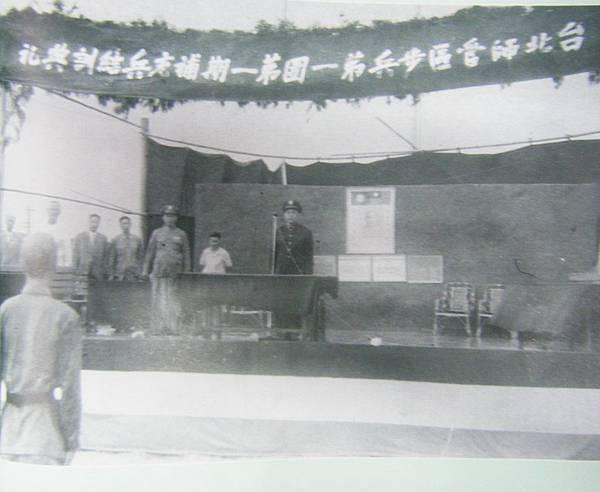 經國先生與國軍7711-5第一期補充兵結訓.jpg
