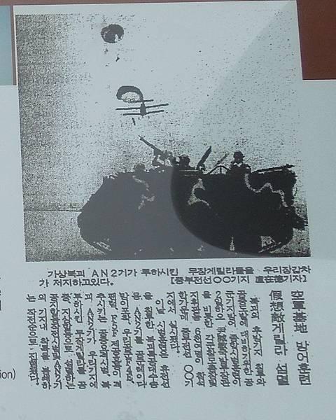 DSCN2834-1.jpg