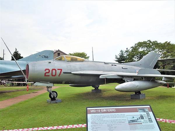 DSCN2843.JPG