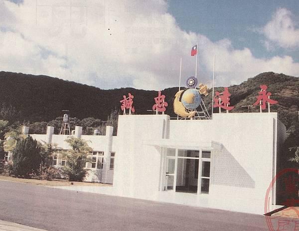 中國海軍8310恆春三軍聯訓基地.jpg