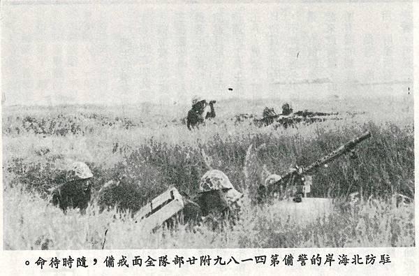警備通訊253期民6807警備一總隊-30機槍.jpg