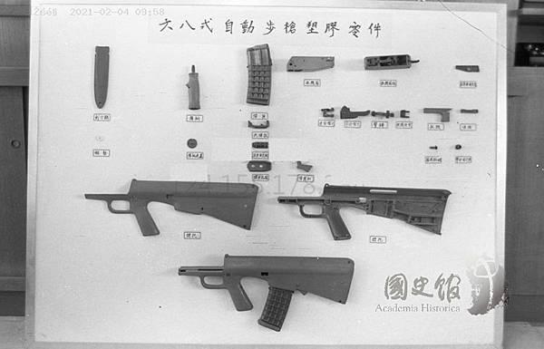 國史館檔案六八式步槍榮民塑膠廠.jpg