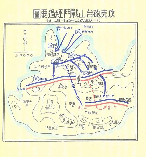 登步戰役圖-B.jpg