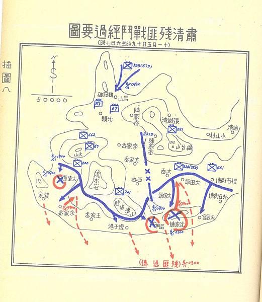 登步戰役圖-3-1.jpg