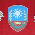 登部隊徽.jpg