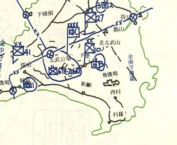 823砲戰兵力配置圖-2.jpg