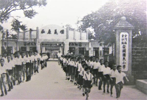 安瀾國小.jpg