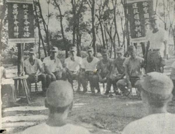 中國陸軍畫刊5007-2光武部隊-1A.jpg