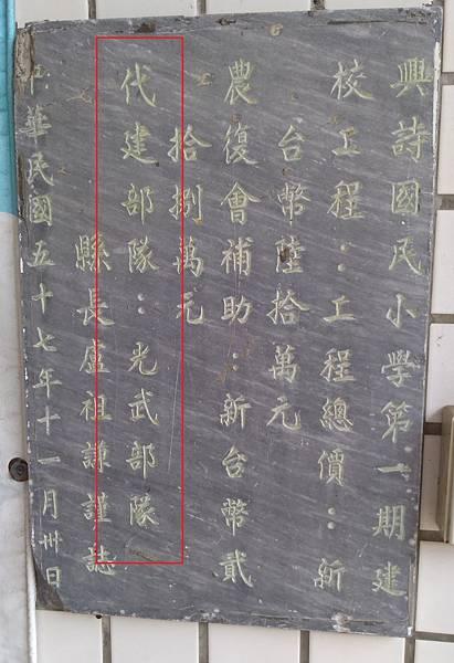 興詩國小-5.jpg