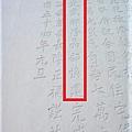 102西莒國宅.jpg