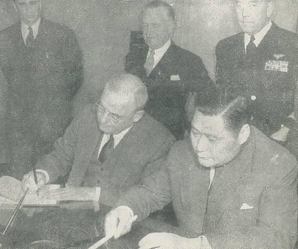 勝利之光13期4401-中美協防條約簽訂.jpg