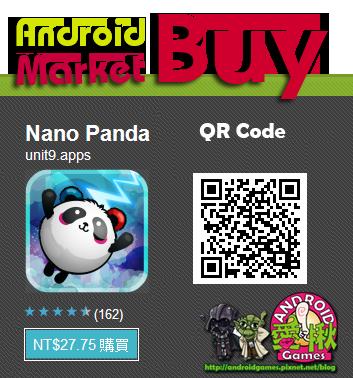 Nano Panda BUY.png