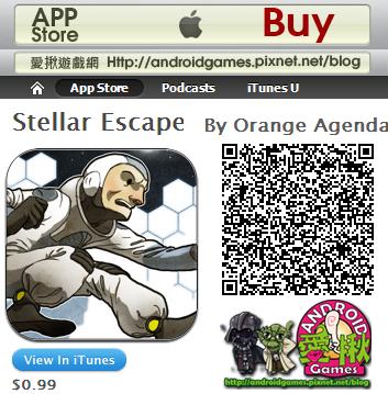 Stellar Escape IPHONE.png