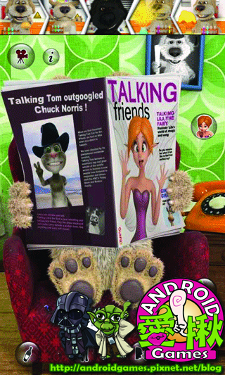 talking_ben_the_dog_android_2拷貝.jpg