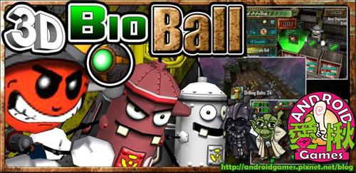 3D Bio Ball HD.jpg