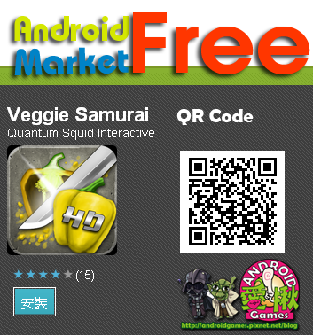 Veggie Samurai.png