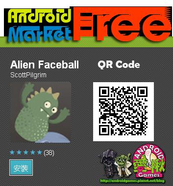 Alien Faceball.png