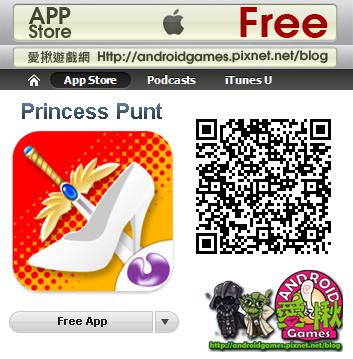 IPHONE-免費.jpg