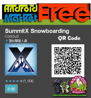 SummitX.png