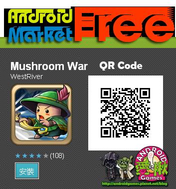 Mushroom War.png