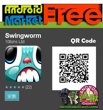 Swingworm.png