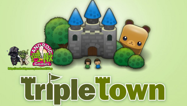 TripleTownSplash-600x340.jpg