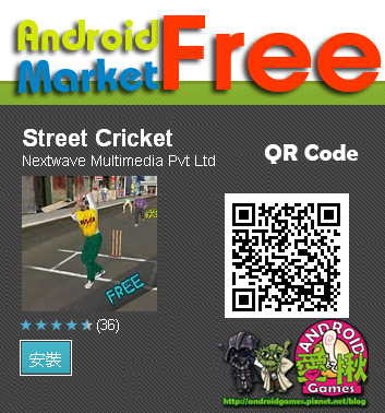 Street Cricket.png