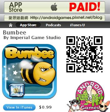 Bumbee_IPHONE